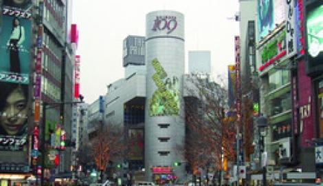 Jepang Bukukan Surplus Transaksi Penjualan pada November - Warta Ekonomi
