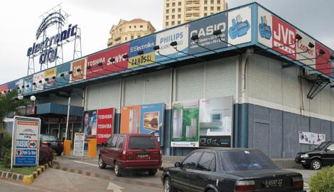 Foto Berita Electronic City Buka Dua Toko dengan Teknologi SAP di Cirebon