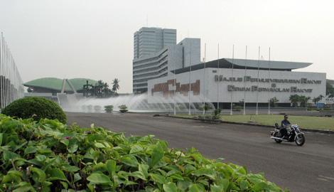 DPR: BUMN Merupakan Agen Pembangunan - Warta Ekonomi