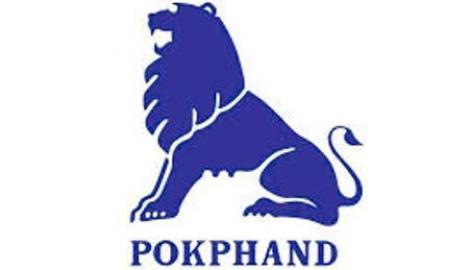 Charoen Pokhpand Indonesia Bagikan Dividen Rp 18 per Saham - Warta Ekonomi