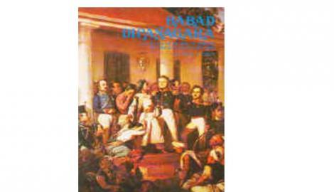 Foto Berita Otobiografi Pangeran Diponegoro, Memori Dunia Yang Belum Terjangkau
