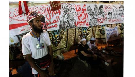 Foto Berita Diancam Penguasa Mesir, Ikhwanul Muslimin Bertekad Tetap Melawan