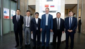Foto Russia First Prime Minister Visits LeEco