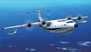 Foto Wow, China Punya Pesawat Amfibi Terbesar di Dunia