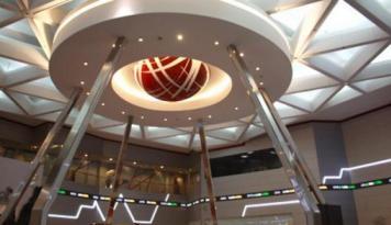 Foto Perombakan Kabinet Dorong Kapitalisasi Pasar Modal