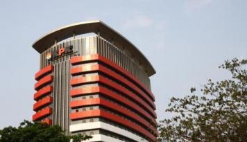 Foto KPK Diminta Tindaklanjuti Dugaan Korupsi Terkait PLTU