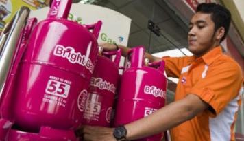 Foto Pertamina Ajak PNS Gunakan Elpiji 5,5 Kg