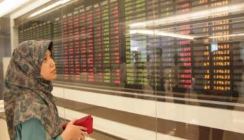 Foto KSEI Luncurkan S-Invest Tingkatkan Likuiditas Pasar Modal