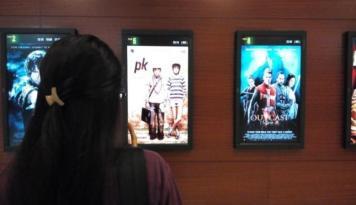 Foto Wih, Penjualan Tiket Bioskop di Malaysia Lebih Laris Ketimbang di Negara Tetangga