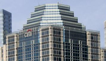 Foto Citibank Akui Perkembangan Kredit Sulit Tumbuh
